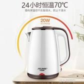 熱水壺 110v-220v便攜旅行電熱水杯煮粥加熱電水壺燒水壺旅游奧林格 BM-8