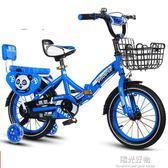 兒童自行車摺疊3歲寶寶腳踏車2-4-6-7-8-9-10歲童車男孩12-18 NMS陽光好物