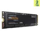 [免運] SAMSUNG 970 EVO PLUS 2TB 2T SSD [MZ-V7S2T0BW] M.2 PCIe 3.0 NVMe 固態硬碟