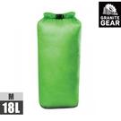 Granite Gear 175430 30D eVent Sil DrySack 輕量防水收納袋(18L) / 城市綠洲 (沙灘戲水 出國旅行 平日收納)