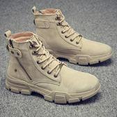 馬丁靴馬丁靴男2019秋季新款戶外中高幫短靴工裝鞋英倫風沙漠靴日系靴子 貝芙莉