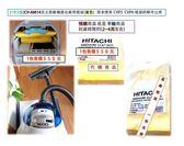 1包5個✿日立原廠機器出廠用紙袋(黃色)✿CV-AM14  原本使用CVP5 CVP6紙袋都可以用
