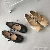 新款韓版豆豆鞋女平底羅馬綁帶女鞋圓頭淺口單鞋時尚娃娃鞋子 ciyo黛雅