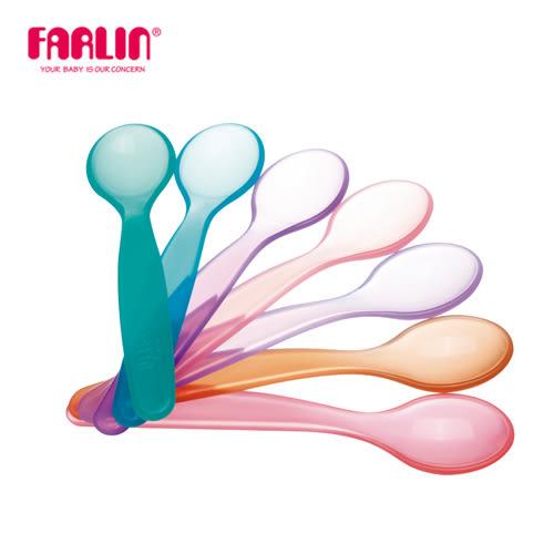 FARLIN 兒童工學曲線學習湯匙(7色組) 蝦皮24h