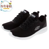 《布布童鞋》SKECHERS_ULTRA_FLEX百搭黑色網布寬版女鞋運動鞋(23~25.5公分) [ N9D46WD ]