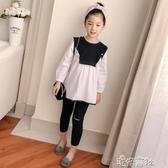 中大女童秋裝套裝韓版洋氣衣兒童時髦洋裝兩件套童裝 港仔會所
