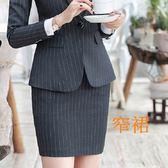 美之札[8K090-PF]中尺碼*簡單直條紋包臀上班職人窄裙~