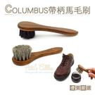 糊塗鞋匠 優質鞋材 P16 日本COLUMBUS帶柄馬毛刷 1支 德國製造 鞋刷 上油刷 清潔刷 拋光刷 小馬毛刷
