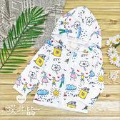 寶寶 童趣塗鴉薄款連帽外套 防曬 涼爽 薄外套 BABY 嬰兒 小童【哎北比童裝】