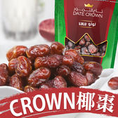 Crown阿聯酋天然椰棗250g (LULU) 日華好物