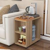 茶機茶桌可移動小茶幾茶臺邊幾沙發邊櫃家用喝茶桌子功夫茶幾帶輪 時尚新品JD