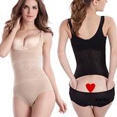 夏季塑身連體收腹束腰瘦身燃脂束身美體緊身內衣女塑型超薄款夏天【聚物優品】
