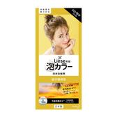 Liese莉婕泡沫染髮劑-金沙淺棕色 【康是美】
