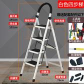 不銹鋼梯子家用折疊梯多 鋁合金加厚室內人字梯移動樓梯伸縮梯歐亞