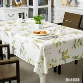 桌布 田園防水布藝桌布臺布餐桌布桌椅套桌椅墊茶幾蓋餐桌 nm10066【甜心小妮童裝】