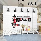 屏風 定製辦公室屏風 隔斷牆客廳摺疊行動簡約現代公司臥室裝飾雙面布藝遮擋T