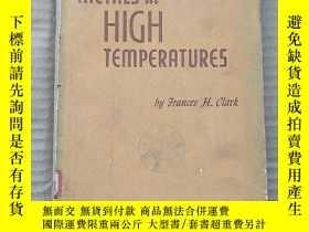 二手書博民逛書店metals罕見at high temperatures(P771)Y173412