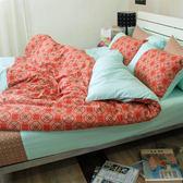 《特價品40支》雙人加大床包薄被套枕套四件式【忘憂森林】-麗塔LITA-