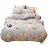 珊瑚絨四件套床罩冬加絨法蘭絨被套床單雙面絨【爱物及屋】