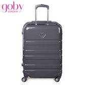 GOBY 果比Love 系列-25吋四輪硬殼登機行李箱拉桿箱 L811-銀灰[禾雅時尚]