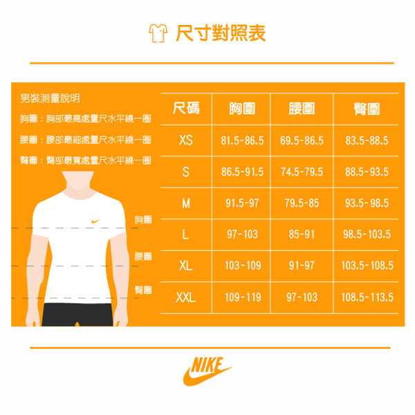 NIKE 男 AS M NK FLX WVN 3.0 HBR SWOOSH 運動短褲 - CZ6371010