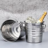 百暢餐飲酒吧KTV用品不銹鋼冰桶香檳桶紅酒桶啤酒桶吐酒桶冰塊桶 igo 『名購居家』