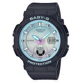 CASIO手錶專賣店 BGA-250-1A2 BABY-G 海洋風情雙顯女錶 樹脂錶帶 淡水藍 防水100米 BGA-250