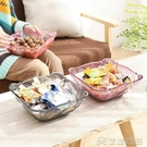 水果盤 塑膠水果盤透明乾果盤 歐式客廳零食盤現代簡約創意糖果盤家用 新年優惠