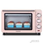 電烤箱家用烘焙多功能全自動小烤箱小型烤箱【免運快出】