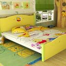 [首雅傢俬] 雙人床架 小熊維尼 5尺 雙人床 床架 兒童床 兒童家具
