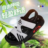 兒童涼鞋夏季新品中童小童沙灘鞋嬰兒學步軟塑膠男童涼鞋(中秋烤肉鉅惠)