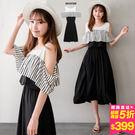 0731 正韓!直條荷葉領設計,非常修飾身型喔,鬆緊腰不限身型,超舒適的棉質,女孩一定要擁有!