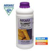 NIKWAX 直接噴撥水劑(補充瓶) 573《1L》 / TX.Direct Spray-On / 專業機能性GORE TEX 噴霧劑