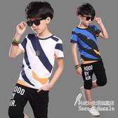 2017新款夏季中大童男孩運動短袖個性潮流套裝   Sq3569『科炫3C』