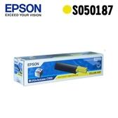 EPSON S050187 原廠黃色高容量碳粉匣