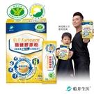 【船井】健字號+SNQ認證 高成長關健牛奶鈣膠原粉10入/盒 體驗組-關鍵成長配方