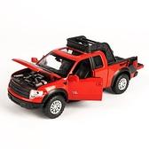 合金皮卡運輸車模型 兒童玩具車1:32聲光回力小汽車男孩玩具-享家