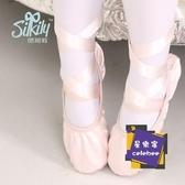 舞蹈鞋 兒童舞蹈鞋貓爪鞋女童練功鞋加厚軟底絲帶跳舞鞋9075