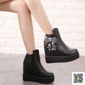 短靴 內增高鬆糕底女靴子秋季新款韓版時尚顯瘦蝴蝶結水鑚休閒短靴 生活主義