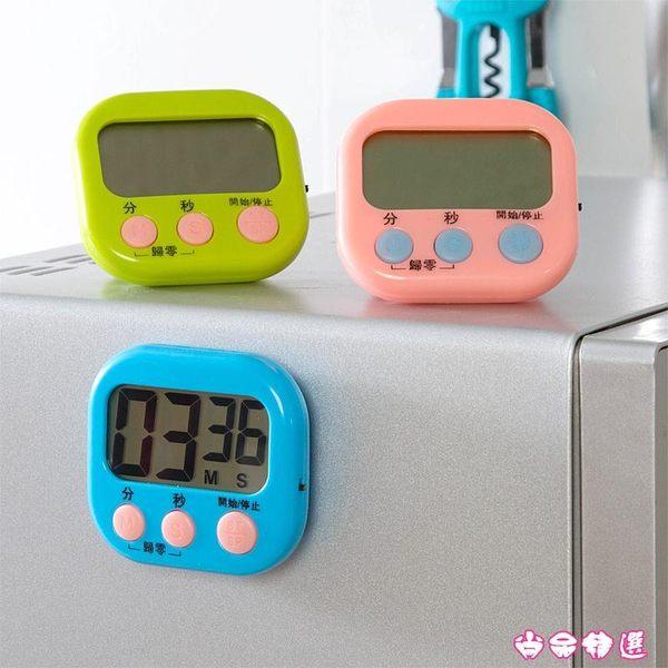 烘焙定時器廚房鬧鐘倒計時秒表學生計時器記時器電子提醒器