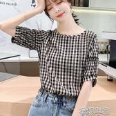 棉麻上衣女短袖夏季設計感甜美格子時尚洋氣小衫寬鬆百搭襯衫 花樣年華