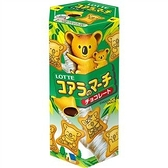 ●LOTTE樂天小熊餅-巧克力 37g【合迷雅好物超級商城】