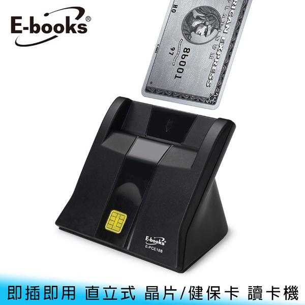【妃航】即插即用 E-books T38 直立式 2.0 ATM晶片/金融卡/信用卡/健保卡/報稅/轉帳 讀卡機