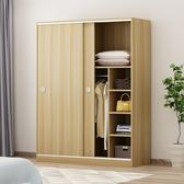 衣柜簡約現代經濟型組裝臥室推拉門實木板式柜子兒童木質宿舍衣櫥NMS 台北日光