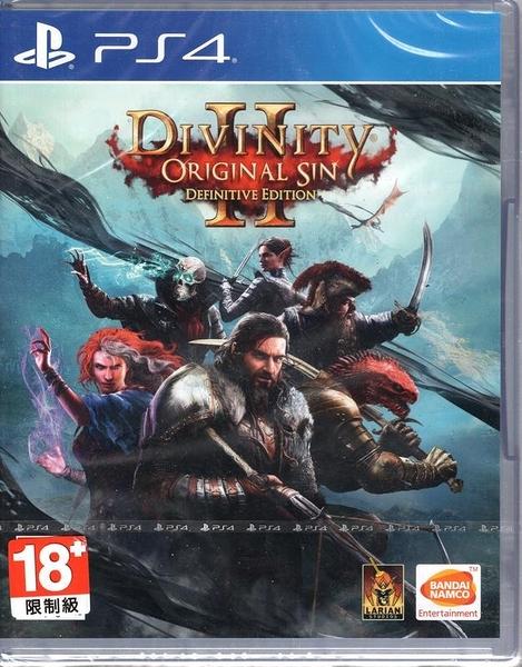 【玩樂小熊】現貨中 PS4遊戲 神諭 原罪 2 Divinity Original Sin 2 英文版