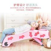 兒童洗頭躺椅加大可折疊寶寶洗頭椅小孩洗頭床嬰兒洗發靠枕 js11465【小美日記】TW