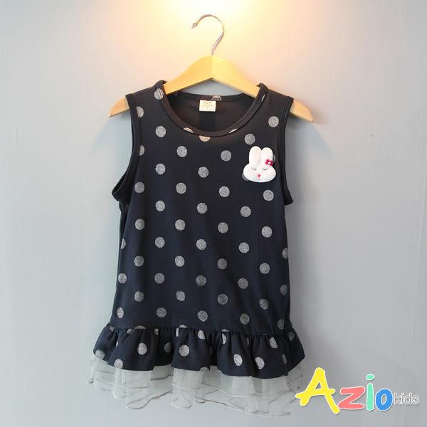 童裝 洋裝 兔子大圓點網紗擺背心洋裝(深藍)