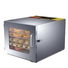 220V水果烘干機家用干果機