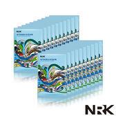 NRK牛爾  玻尿酸鎖水保濕面膜20入
