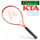 Kawasaki KTA 725 兒童專用網球拍